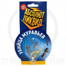 Средство от муравьев АБСОЛЮТ ЛИКВИД блистер 8 г
