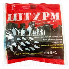 Средство от грызунов ШТУРМ тесто-брикеты пакет 100 г